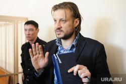Сандаков суд по мере пресечения Челябинск, сандаков николай