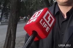 Екатеринбургский лайф революция Life, лайф, life, ильченко станислав