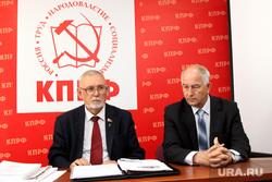 Кислицын Василий пресс-конференция Курган, кислицын василий, евгенов иван