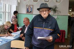 Единый день выборов Курган, избиратель, пенсионер на выборах