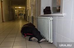 Клипарт. Магнитогорск, коридор, бомж, батарея, ночлежка, бездомный, радиатор, отопление