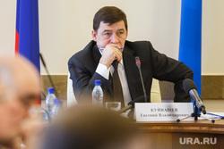 Заседание правительства с Евгением Куйвашевым. Екатеринбург, куйвашев евгений