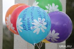 Митинг памяти по жертвам авиакатастрофы в Перми 2016