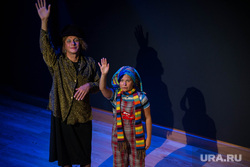 Коляда-театр и открытие сезона детским спектаклем