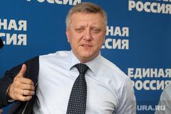 Пресс-конференция Дмитрия Вяткина Курган, вяткин дмитрий