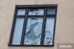 Митинг протеста КПРФ у Турецкого посольства. Москва., митинг кпрф, турецкое посольство, выбитые стекла в турецком посольстве, забросали яйцами