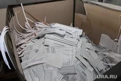 Прием-передача избирательных бюллетеней Курган, уничтожение бумаг