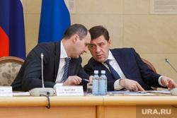 Антикризисное совещание с губернатором СО. Екатеринбург, паслер денис, куйвашев евгений