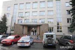 Администрация и ТИК Советского района Челябинск, администрация советского района