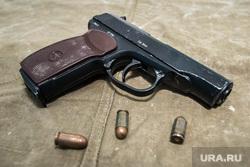 Клипарт. Свердловская область, убийство, разбой, патроны, пистолет, оружие, бандитизм, нападение