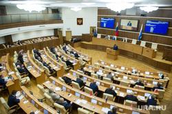 Отчет Евгения Куйвашева перед заксобранием СО. Екатеринбург, законодательное собрание со