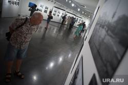 Выставка