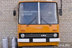 Дубровский на Челябавтотрансе. Автобусы. Челябинск., автобус, сорвано рейсов
