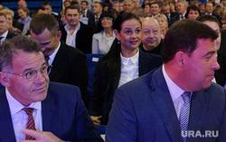 Форум ЕР в ДИВСе. Екатеринбург
