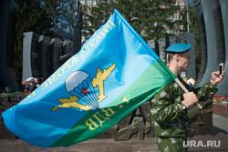 День Воздушно-десантных войск. Возложение цветов к мемориалу