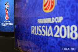 Предварительная жеребьевка ЧМ-2018. Санкт-Петербург, russia, чм-2018, чм2018, fifa world cup