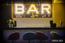 Бар-ресторан Gertz. Екатеринбург, бар, bar