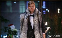 Показ новой коллекции модного дома СОЛО-дизайн. Екатеринбург, fashion, фешн, дефиле, модный показ, одежда, мех