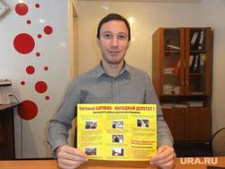 Депутат Евгений Боровик подарки жителям и интервью по итогам 2015, боровик евгений