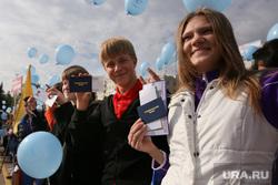 Акция в поддержку Невьянской башни на проекте Россия-10. Екатеринбург, воздушные шары, студенты, студенческий билет, молодежь, день студенчества