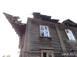 Верхняя Пышма сносят дом проспект Успенский. 20 где живет ребенок аутист