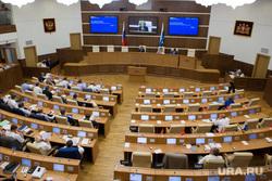 Заседание Законодательного собрания г. Екатеринбург, законодательное собрание