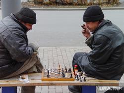 Беспризорники. Бомжи. Челябинск., бомж, бездомный, алкоголик, шахматы