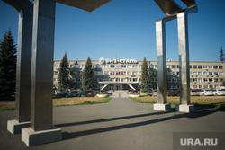 Экономика екатеринбургского хозяйства. Екатеринбург, виз-сталь, здание, улица толедова43