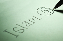 Открытая лицензия на 21.07.2015. Ислам., ислам, турция, исламисты