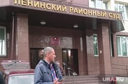Суд Кантемиров Владислав против Аристова Челябинск, кантемиров владислав