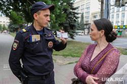 Пикет Барышев Юревич Бобылева Челябинск, бобылева юлия, полиция