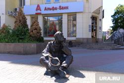 Скульптура нищего. Челябинск., альфа банк, попрошайка, скульптура, нищий, банкрот, бедность, кировка улица