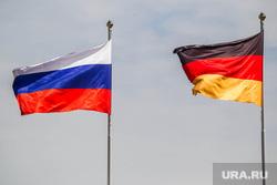 Открытие завода MC Bauchemie. Тюмень, флаг германии, флаг россии