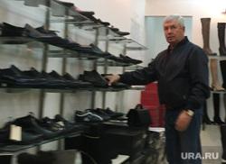 Мякуш в обувном магазине Челябинск, мякуш владимир