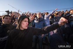 Пермь. Клипарт., трибуна болельщиков, футбольные фанаты
