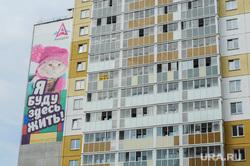 Академ Риверсайд Челябинск, стройка, я буду здесь жить, академ риверсайд
