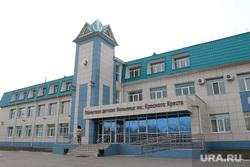 Административные здания  Курганской области и города Кургана, больница красного креста