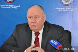 Руководитель УФНС России по Курганской области Касьяненко Юрий, касьяненко юрий
