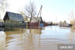 Паводок Затопленные дома Курган, паводок2016, наводнение, затопленные дома