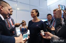 Предварительная жеребьевка ЧМ-2018. Санкт-Петербург, исинбаева елена