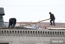 Круглый стол ЖКХ, капремонт Курган, жкх, ремонт крыши