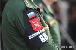 Генеральная репетиция парада 9 мая Челябинск, военная полиция