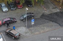 Бывшая платная парковка на Васенко Челябинск, знак, платная парковка