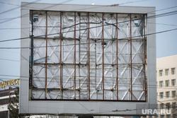 Разобранные экраны. Екатеринбург, наружная реклама, экран, билборд