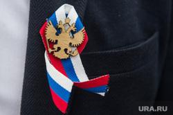 День России в Екатеринбурге, триколор, флаг россии, герб россии, день россии