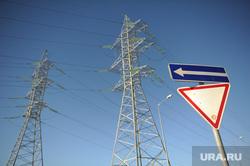 Клипарт. разное. 5 апреля 2014г, дорожный знак, уступить дорогу, лэп, провода, электричество, энергия, энергетика, линии электропередач
