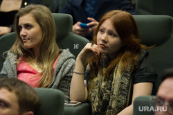 Дебаты в Ельцин Центре. Екатеринбург, викулова светлана