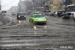 Город снег Курган, грязь на дороге, снег в городе