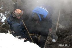 Авария село Садовое Курганская обл, рабочие в яме, авария теплотрассы, место порыва трубы