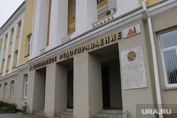 Бакал Архив Челябинск, бакальское рудоуправление